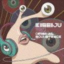 Ken Arai(音楽) / 寄生獣 セイの格率 オリジナル・サウンドトラック [CD]