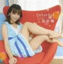 《送料無料》二宮沙樹/Colorful(CD+DVD)(CD)