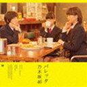 楽天乃木坂46グッズ乃木坂46/バレッタ(通常盤/Type-A/CD+DVD)(CD)