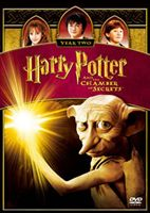 ハリー・ポッターと秘密の部屋(DVD)