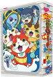 妖怪ウォッチ DVD-BOX7(DVD)