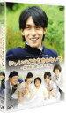 【決算セール】日本テレビ 24HOUR TELEVISION スペシャルドラマ 2009「にぃにのことを忘れない...
