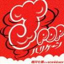 MIX-J / J-POPハリケーン〜相川七瀬だけ60分本気MIX〜 [CD]