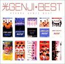 光GENJI / 光GENJIベスト [CD]