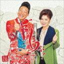 八代亜紀 with みやぞん / だいじょうぶ [CD]