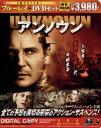 アンノウン ブルーレイ&DVDセット(初回限定生産)(BD) ◆20%OFF!