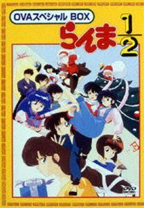 らんま1/2 OVAシリーズ DVD-BOX(DVD) ◆20%OFF!