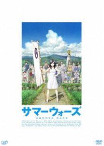 【期間限定セール!】サマーウォーズ(DVD)