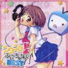 (オムニバス) ニコニコ動画ふぃーちゃりんぐBEST(CD)