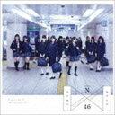 楽天乃木坂46グッズ乃木坂46/透明な色(Type-C)(CD)