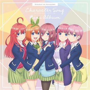 アニメソング, その他  CD