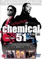 ケミカル51 DTS版 スペシャル・エディション(DVD)