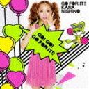 西野カナ/GO FOR IT !!(初回生産限定盤/CD+DVD)(CD)