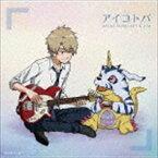 宮崎歩&AiM/アイコトバ(Type-B)(CD)