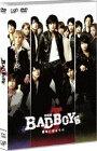 劇場版 BAD BOYS