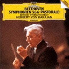 ベートーヴェン – 交響曲 第5番 ハ短調 運命 作品67(ヘルベルト・フォン・カラヤン)