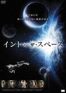 イントゥ・ザ・スペース(DVD)