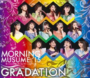 ★ミュージックSALEモーニング娘。'15 コンサートツアー2015春〜 GRADATION 〜(Blu-ray)