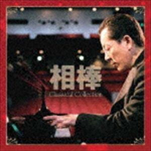 《送料無料》相棒 Classical Collection=杉下右京 愛好クラシック作品集=(HQCD)(CD)