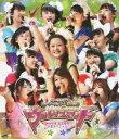 モーニング娘。コンサートツアー2012春 〜ウルトラスマート...