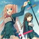 Annabel/TVアニメ 恋と選挙とチョコレート オープニング主題歌: シグナルグラフ(CD)
