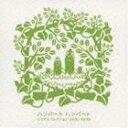 ハンバートハンバート / シングルコレクション 2002-2008 [CD]