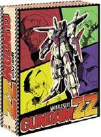 機動戦士ガンダムZZ メモリアルボックス PartI
