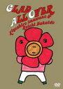 """忌野清志郎&仲井戸""""CHABO""""麗市/GLAD ALL OVER(期間限定) ※再発売 [DVD]"""