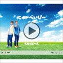 スカイピース / にゅ〜べいび〜(完全生産限定ピース盤/CD+DVD) [CD]