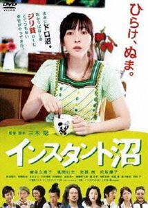 ★グッドスマイルインスタント沼 ミラクル・エディション(DVD) ◆23%OFF!