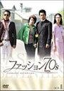 【グッドスマイル】ファッション70's DVD-BOX II(DVD) ◆26%OFF!