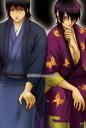 銀魂 シーズン其ノ弐 03〈通常版〉(DVD) ◆20%OFF!