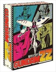《送料無料》機動戦士ガンダムZZ メモリアルボックス PartII(Blu-ray) ◆20%OFF!