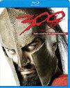 300 スリーハンドレッド コンプリート・エクスペリエンス(Blu-ray) ◆20%OFF!
