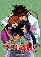 るろうに剣心 明治剣客浪漫譚 巻之十九(DVD) ◆20%OFF!