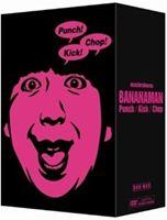 バナナマン傑作選ライブ DVD-BOX Punch Kick Chop(初回限定生産)(DVD)