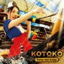 KOTOKO/TVアニメ もっとToLOVEる-とらぶる- OPテーマ: Loop-the-Loop(初回限定盤/CD+DVD)...