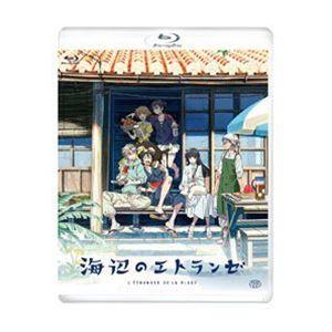 產品詳細資料,日本Yahoo代標|日本代購|日本批發-ibuy99|CD、DVD|Blu-ray|日本動漫|海辺のエトランゼ [Blu-ray]
