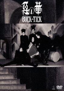 邦楽, ロック・ポップス BUCK-TICK -Completeworks- DVD