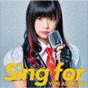 朝倉ゆり / Sing for [CD]