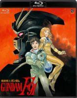 機動戦士ガンダムF91(通常版)(Blu-ray)