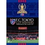 F.C.TOKYO CUP WINNERS -2020J.LEAGUE YBC Levain CUP- [DVD]