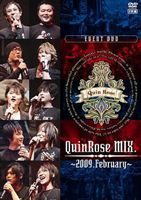 QuinRose MIX.2009.February~イベントDVD (DVD)