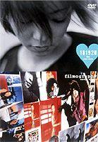 安室奈美恵/181920 films + filmography
