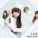 Silent Siren / I×U(初回生産限定盤B/ひなんちゅ<梅...