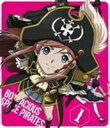 モーレツ宇宙海賊 1(初回限定版)(BD) ◆20%OFF!