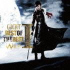 GACKT / BEST OF THE BEST Vol.I WILD [CD]