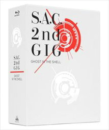 攻殻機動隊 S.A.C. 2nd GIG Blu-ray Disc BOX:SPECIAL EDITION 特装限定版