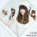 Silent Siren/I×U(初回生産限定盤C/あいにゃん<山内あ...