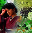 森昌子/プラチナムベスト 森昌子(UHQCD)(CD)